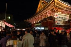 Tokyo - Asakusa New Year Festivities 2008