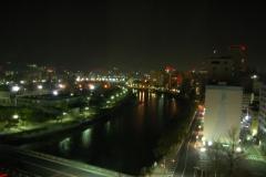 Hiroshima Part 1 - Night