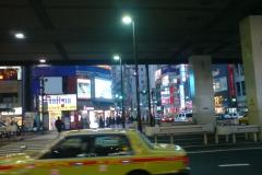 AT Roppongi - Tokyo