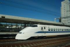The Shinkansen aka Bullet Train